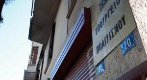 ΑΣΕΠ: Προσλήψεις 200 ατόμων (και θέσεις μηχανικών) στο ΤΑΠΑ (προκήρυξη)