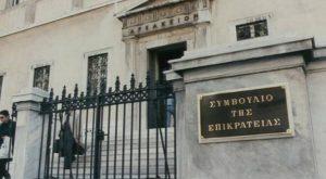 Εγνατία Οδός: Το ΣτΕ ακύρωσε την απόφαση του πρώην υπουργού Υποδομών για τα διόδια