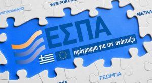 «Χάλκινο» η Ελλάδα στην απορρόφηση πόρων ΕΣΠΑ