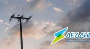 Macquarie – ΔΕΔΔΗΕ: Μια συναλλαγή που αλλάζει εντελώς τα δεδομένα για τη ΔΕΗ