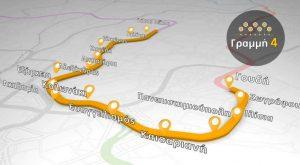 Μετρό Γραμμή 4: Το 2023 θα φτάσουν οι Μετροπόντικες στους πρώτους σταθμούς-ποιοι είναι