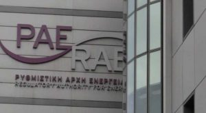 ΡΑΕ: Κατηγοριοποιούνται τα τιμολόγια ρεύματος ανάλογα με το «ρίσκο»
